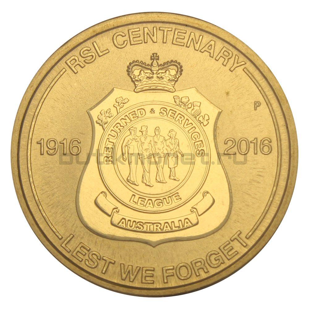 1 доллар 2016 Австралия 100 лет RSL