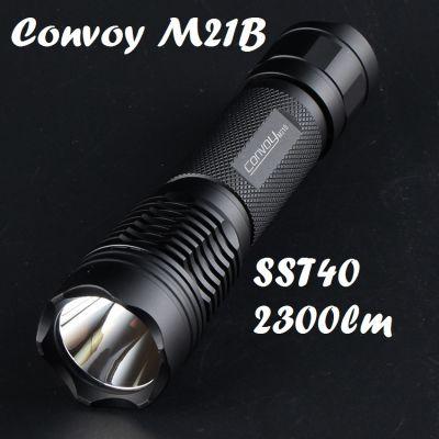 Convoy M21b Luminius SST40, 2300 Лм, 6A, чёрный (2 оттенка света)