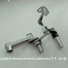 Механизм продвижения верхней нити и движения игловодителя      цена 700 руб.