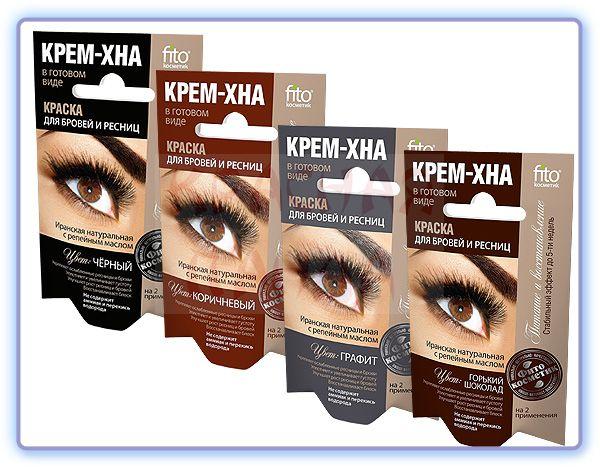 Фитокосметик Краска для бровей и ресниц Крем-хна