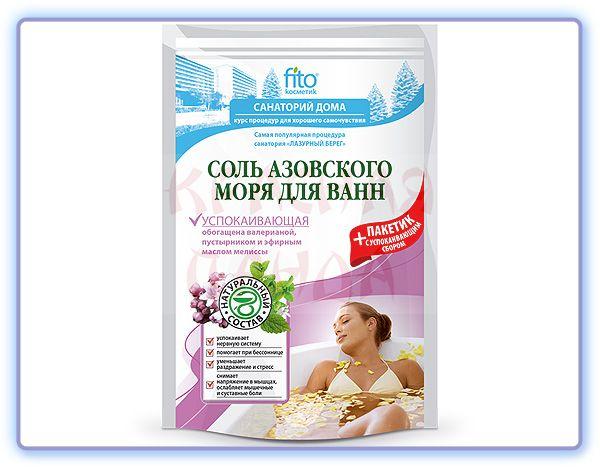 Соль для ванн Азовского моря Успокаивающая Фитокосметик