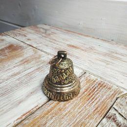 Валдайский колокольчик с гравировкой №4