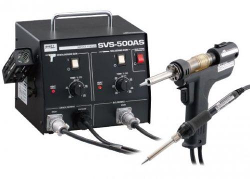 Паяльная станция Goot SVS-500AS