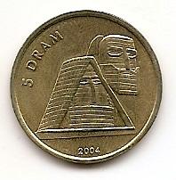 """Монумент """"Мы - наши горы"""" 5 драмов Нагорный Карабах 2004"""