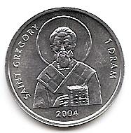 Святой Григорий 1 драм Нагорный Карабах 2004