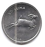 Антилопа 50 лум  Нагорный Карабах 2004