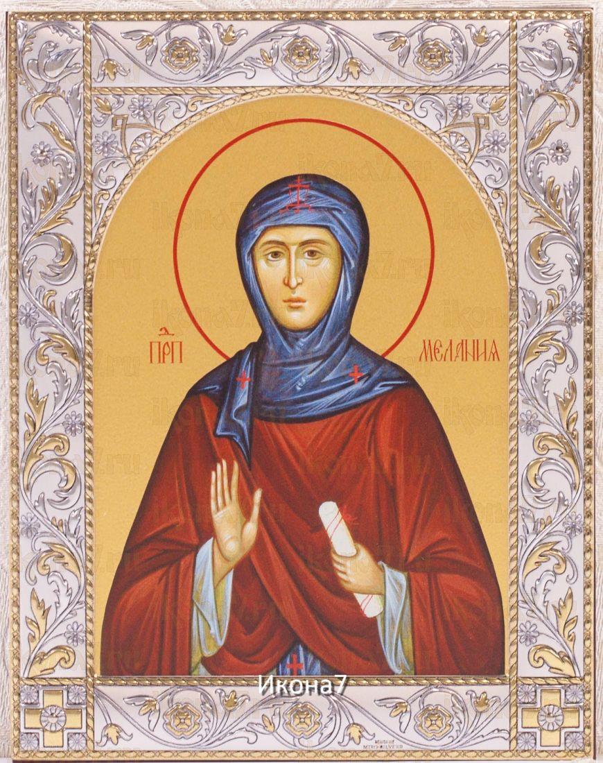 Мелания Римляныня (14х18см)