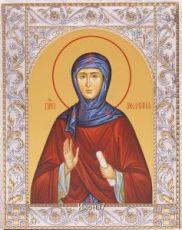 Икона Мелания Римляныня (14х18см)