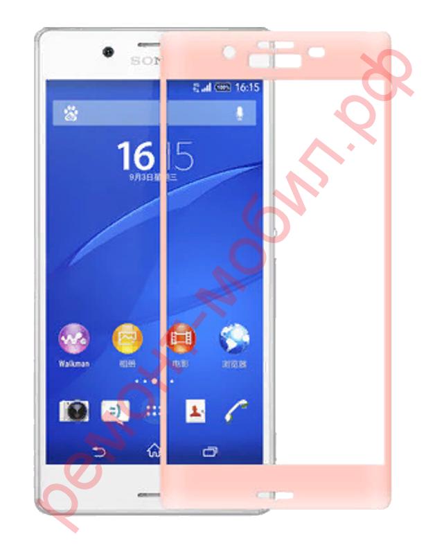 Защитное стекло для Sony Xperia X Performance ( F8131 ) ( F8132 )