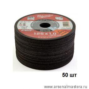 Диск комплект 50 шт. отрезной диск по металлу SCS 41   / 125 X 1 х 22.2 мм MILWAUKEE 4932451487-50