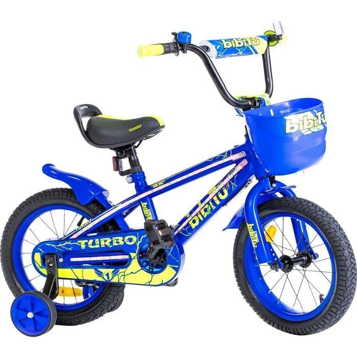 "Велосипед 14"" BIBITU TURBO, голубой"