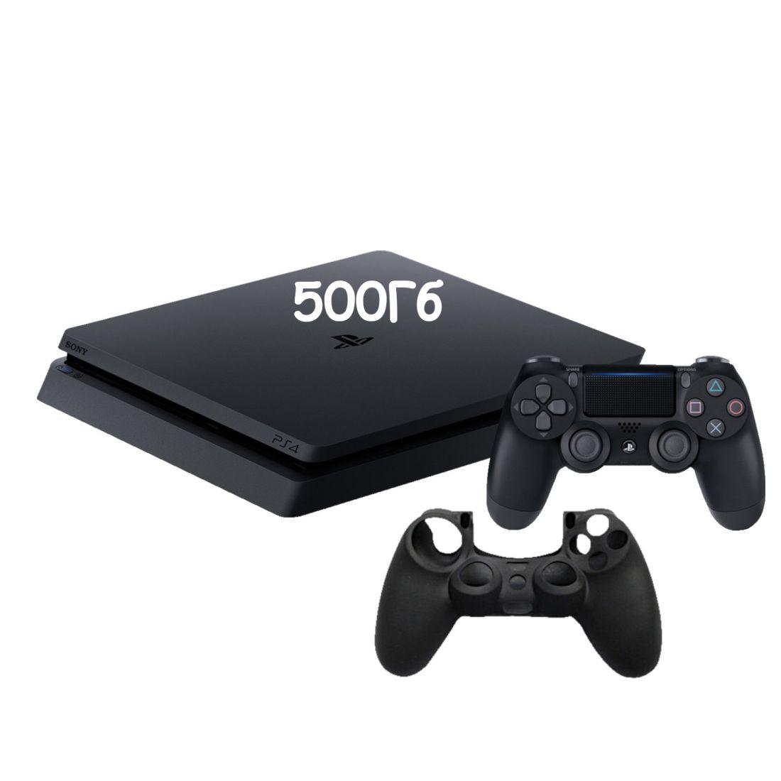 Sony PlayStation 4 Slim 500 ГБ + Силиконовый чехол для джойстика