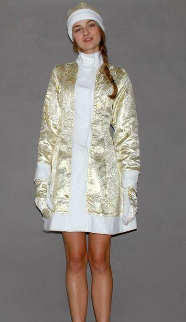 Золотой костюм Снегурочки