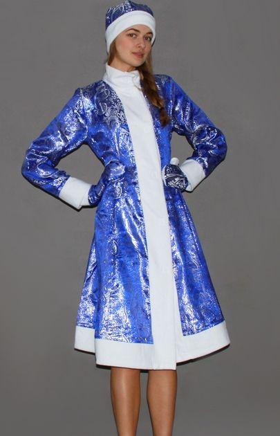 Синий блестящий костюм Снегурочки