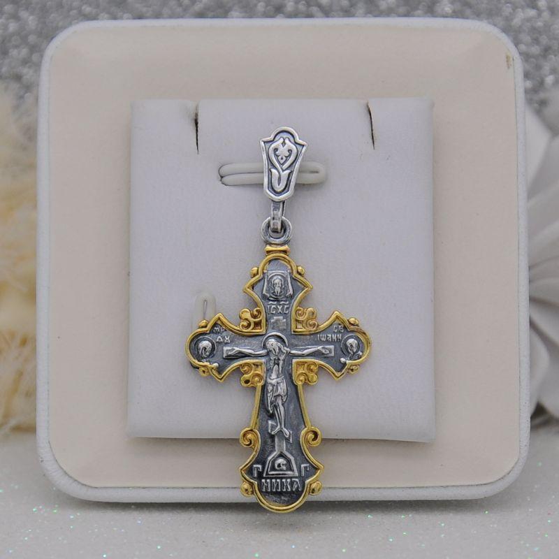 Православный крестик Арт. Ку330
