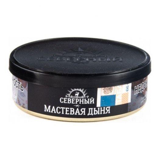 Табак Северный - Мастёвая дыня (25 грамм)