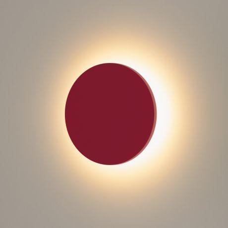 1660 TECHNO LED / Светильник садово-парковый со светодиодами CONCEPT S красный