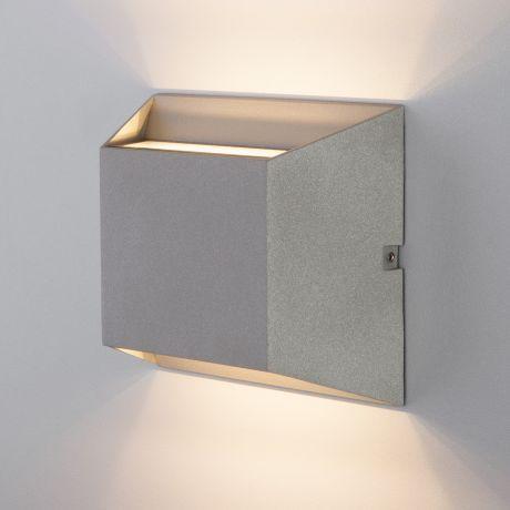 1615 TECHNO LED / Светильник садово-парковый со светодиодами OFION DOUBLE алмазный серый