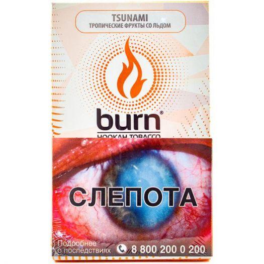 Burn Tsunami