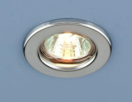 9210 MR16 CH / Светильник встраиваемый хром