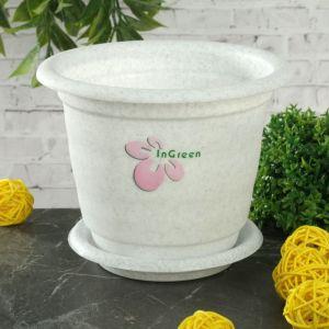 """Горшок для цветов с поддоном 1,5 л, d=14 см """"Натура"""", цвет мраморный"""