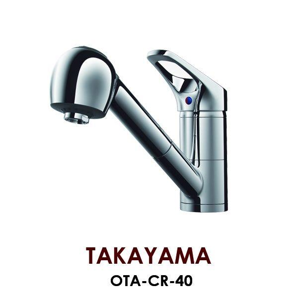 Смеситель Omoikiri Traditions для кухни OTA-CR-40 ФОТО