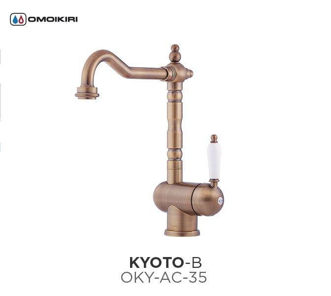 Смеситель Omoikiri Kyoto для кухни OKY-AC-35 ФОТО
