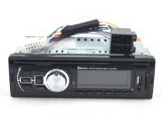 5209A Магнитола+USB+AUX+Радио+ Bluetooth