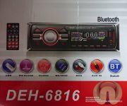 DEH-6816 Магнитола+USB+AUX+Радио+ Bluetooth