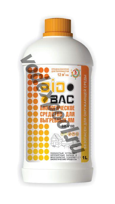 Биологическое средство для выгребных ям BB-V 180