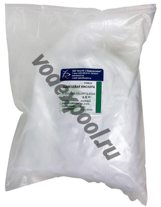 Реагент щавелевая кислота Экодар #2203723 1 кг.