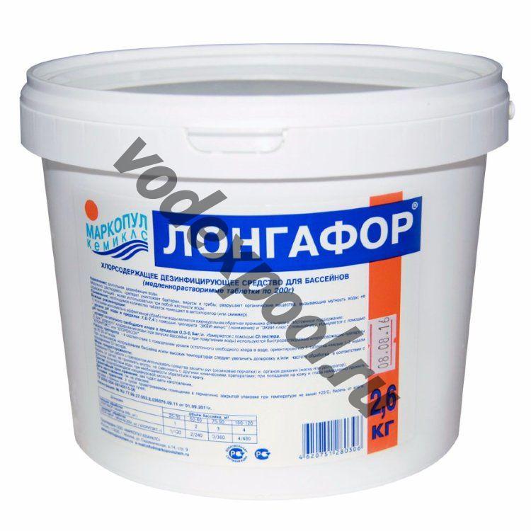 Лонгафор (2.6 кг) таблетки 200 г