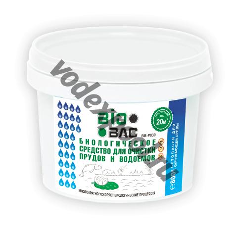 Биологическое средство для очистки прудов и водоёмов ВВ-Р030