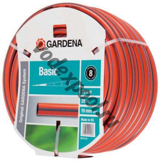 "Шланг Gardena Basic, 19 мм (3/4""), 20 м"