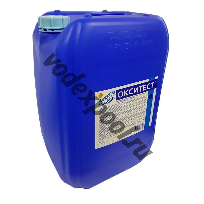 Окситест активный кислород  (20 л.)