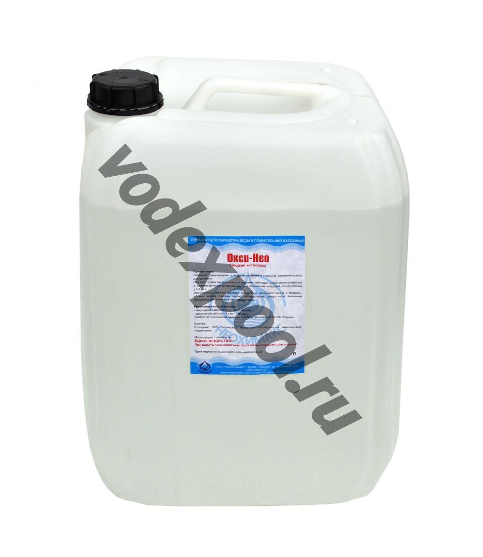 Неохимакс Окси-Нео (активный кислород), 30 л