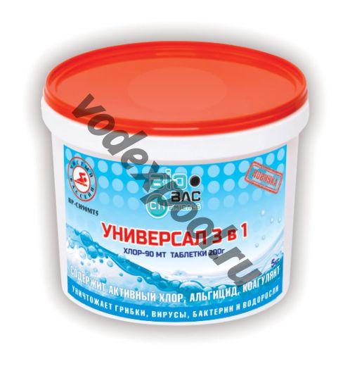 УНИВЕРСАЛ 3 В 1 (хлор, альгицид, коагулянт) ТАБЛЕТКИ 200 гр. BP- CH90MT5