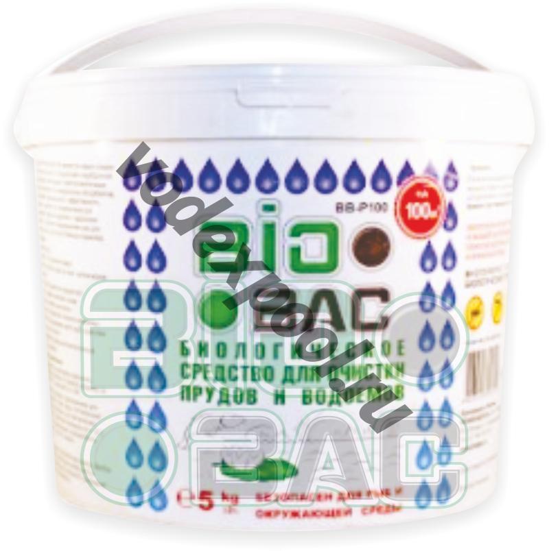 Биологическое средство для очистки прудов и водоёмов BB-P100 5KG
