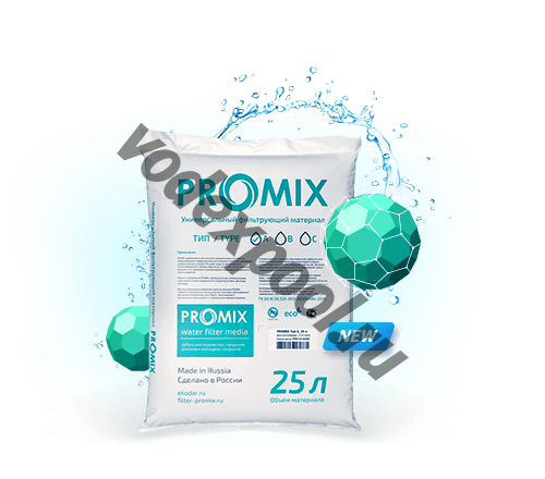Универсальный фильтрующий материал ProMix тип B 25л