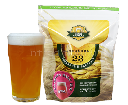Пивной набор American Pale Ale (до 23 л)