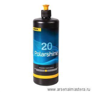 Полировальная паста Polarshine 20 Mirka 1 л 7992000111