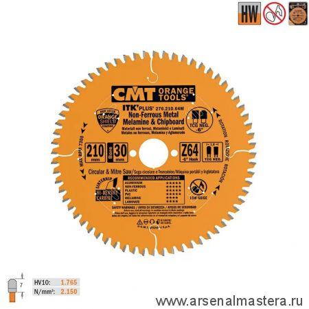 CMT 276.250.80M Диск пильный по алюминию 250 x 2,6 / 1,8 x 30 Z80 TCG NEG - 6 гр