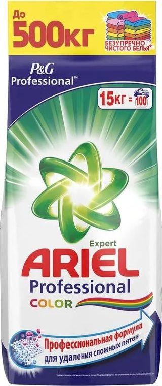 Стиральный порошок Ariel Expert Color автомат для цветного белья 15 кг