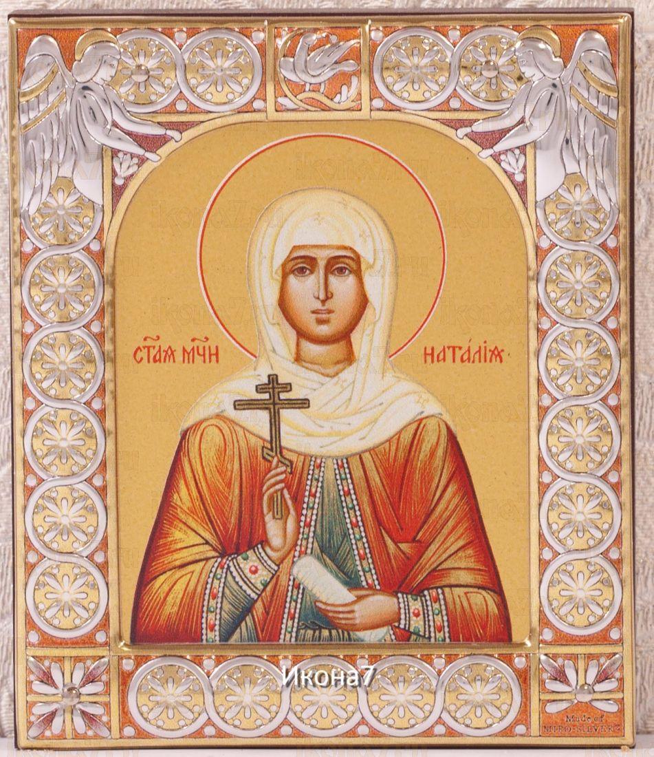 Икона Наталья Никомидийская (9х10,5см)