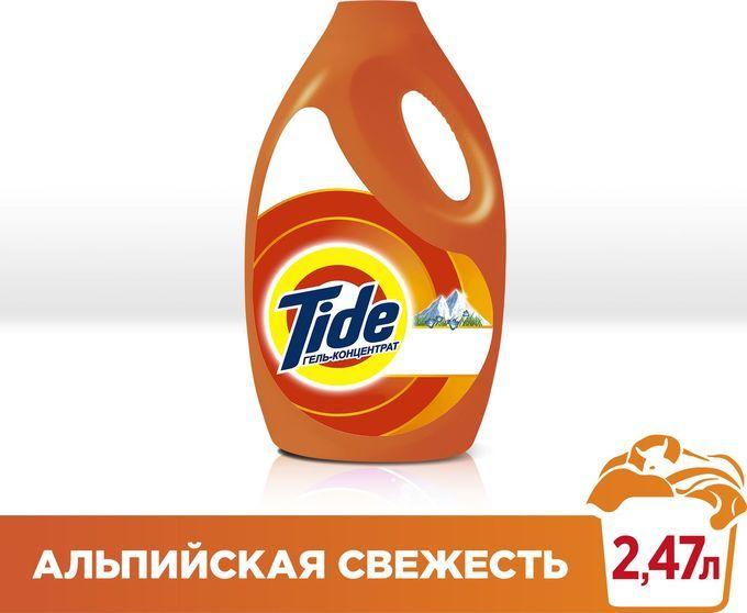 Жидкое средство для стирки Tide Альпийская свежесть для белого и цветного белья 2,4 л