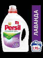 Жидкое средство для стирки Persil Лаванда для стирки белого и светлого белья 1,95 л
