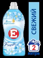Кондиционер для белья E Fresh 2 л