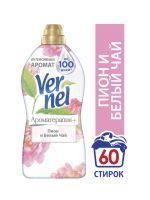Кондиционер для белья Vernel Ароматерапия Пион и белый чай 1,82 л