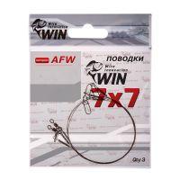 Стальной поводок Win 7х7 (AFW) 8 кг 15 см фото1