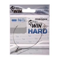Поводок для спиннинга Win Hard NiTi никель-титан, жесткий 4 кг 17,5 см фото1